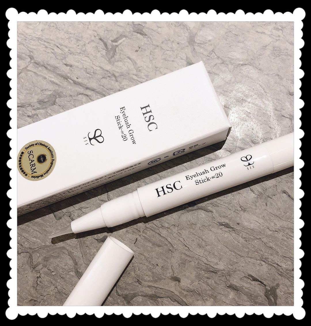 HSC Eyelush Grow Stick -sc20