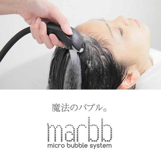 魔法のマイクロバブルmarbbを施術してからの縮毛矯正